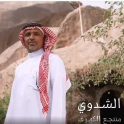 قرية غية الأثرية أهم المقاصد السياحية في منطقة #عسير