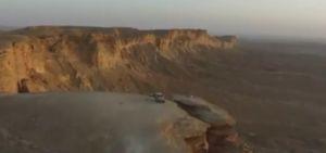 مطل جبل طويق.. أشهر المرتفعات الجبلية في وسط شبه الجزيرة العربية
