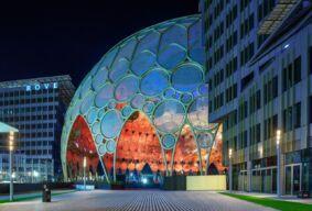 روڤ إكسبو 2020 يفتح أبوابه 1 أكتوبر 2021 بجوار ساحة الوصل