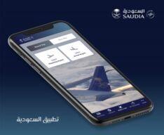 """الخطوط السعودية تعزز تجربة الضيف الرقمية بخدمات جديدة في """"تطبيق السعودية"""""""