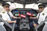 الاتحاد للطيران تطلق وجهتها الخامسة والستين مع تشغيل أولى رحلاتها إلى فيينا