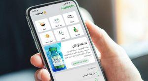 كريم السعودية تسّهل تنقل متلقي اللقاح من وإلى المراكز الصحية