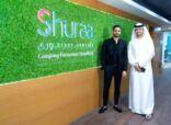 شركة شورى الإماراتية لتأسيس الشركات تحتفل بمرور 20 عامًا على تأسيسها