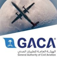 مطارات المملكة جاهزة بعد السماح لسفر المواطنين السعوديين خارج الوطن